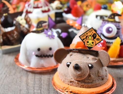 今年も可愛いハロウィンケーキ登場!